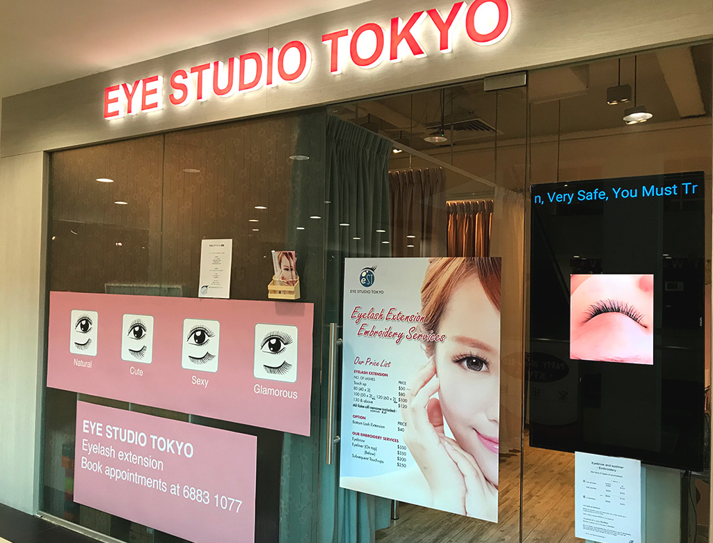 Eye studio Tokyo Front